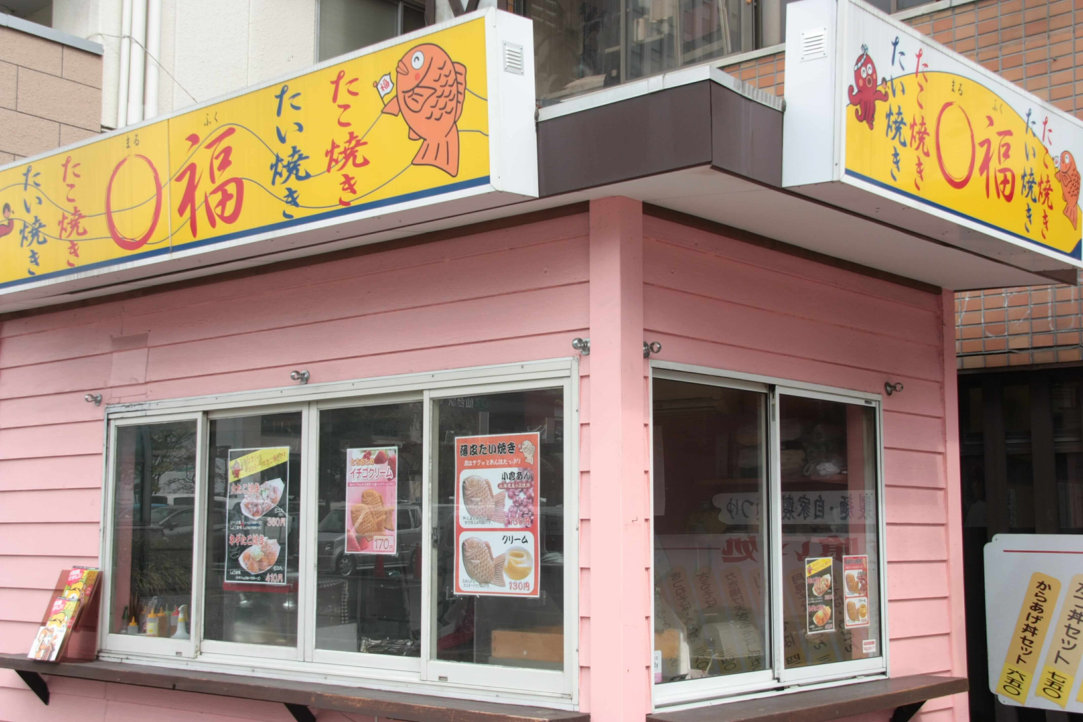 【そば処 福はら】marufuku-仙台駅東口店