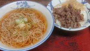 福はら-牛タンサガリ丼セット